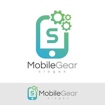 スマートモバイルの初期の手紙sロゴデザイン
