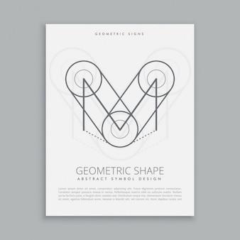 Абстрактной геометрической формы