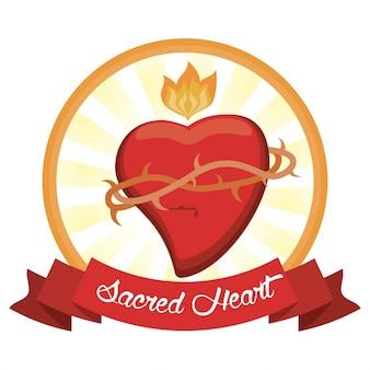 Священное сердце иисус христос