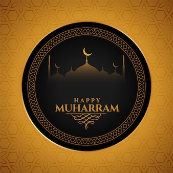 Carta del festival sacro muharram in colore dorato