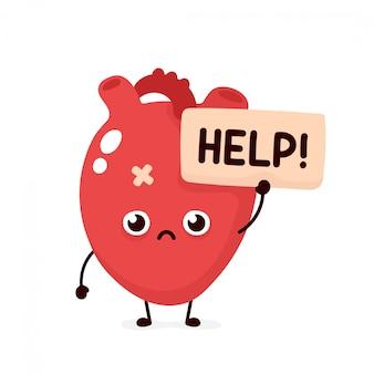 Грустно страдающий больной милый человеческий сердечный орган просит о помощи персонажа.