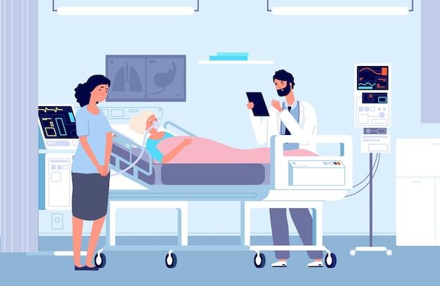 병원에서 슬픈 여자입니다. 중환자실, 산소 마스크를 쓴 여성과 의사. 인공 폐 환기, 노인 아픈 벡터 의료 그림. 병원 응급 호흡기 치료