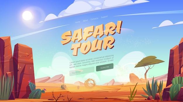 Pagina di destinazione dei cartoni animati del tour safari