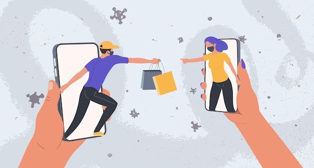 안전한 비접촉 배달 상품 및 식품 서비스 벡터 일러스트레이션 안전 온라인 쇼핑 및