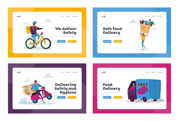 안전한 음식 배달 방문 페이지 템플릿 세트. 마스크의 택배 캐릭터가 자동차, 스쿠터, 자전거로 식료품 생산을 고객에게 전달합니다.
