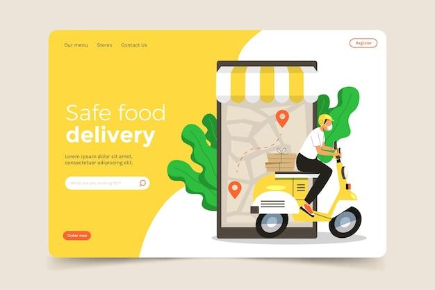 안전한 음식 배달 방문 페이지