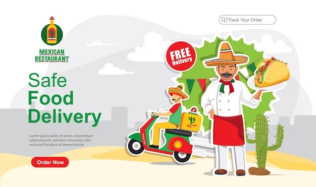 Безопасный заказ доставки еды, служба доставки мексиканской еды, служба доставки скутеров