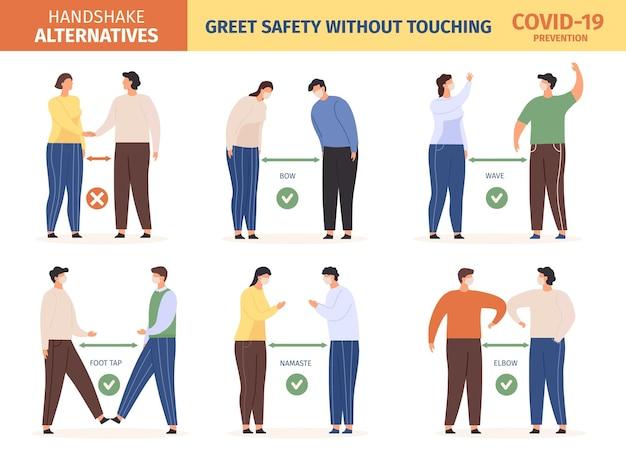 안전한 인사. 마스크를 쓴 사람들은 사회적 거리를 유지하고 대체 인사를 사용하고 코로나바이러스 확산을 막습니다. 악수 벡터 인포그래픽을 피하세요. 일러스트레이션 사회적 거리두기 및 사회적 인사 보호