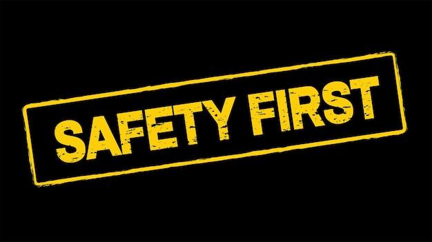 안전 제일 노란색 스탬프