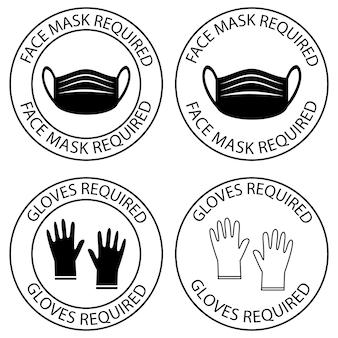 Требуются защитные перчатки. требуется маска для лица. предупреждающий знак. не входить без маски.