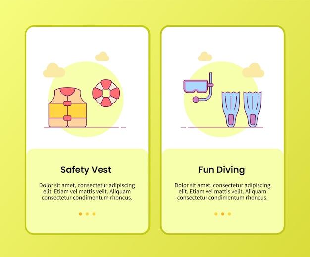 モバイルアプリアプリケーションテンプレートをオンボーディングするための安全ベスト楽しいダイビングキャンペーン