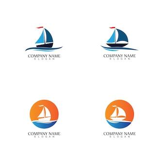 범선, 일일 크루즈, 바다 여행, 벡터 로고 아이콘