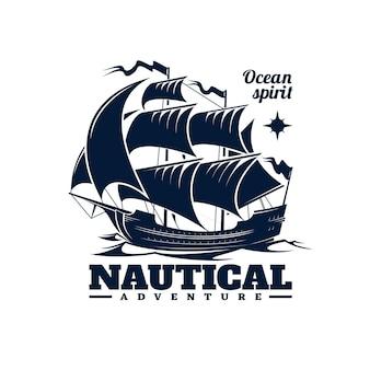 Парусный корабль, значок вектора путешествия океана или эмблема