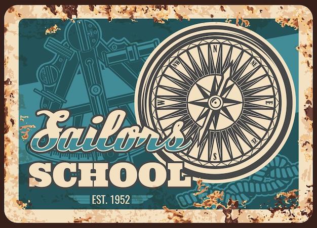 Матросская школа металлическая ржавая пластина морское мореплавание и парусный спорт ретро плакат