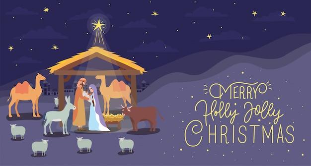 성 탄 요셉과 성 탄 장면 인사말 카드에 처녀