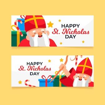 Saint nicholas day banners