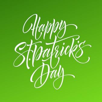 Saint patrick day greeting lettering design element.  illustration