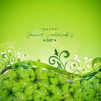 聖パトリックスの日の背景のデザインと緑のクローバーリーフ。アイリッシュラッキーホリデー