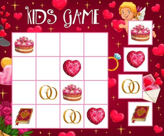День святого валентина детский кроссворд с символами любви