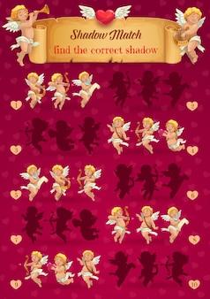 キューピッドと聖バレンタインデーの子供たちの影のマッチングゲーム