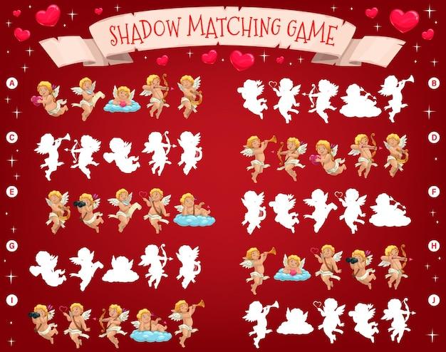 キューピッドのキャラクターを持つ子供のための聖バレンタインデーの休日の影のマッチングパズル
