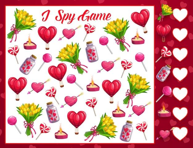 День святого валентина я шпионская игра для детей