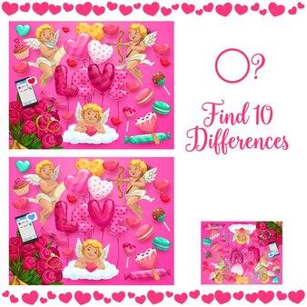 День святого валентина дети находят головоломку десять отличий