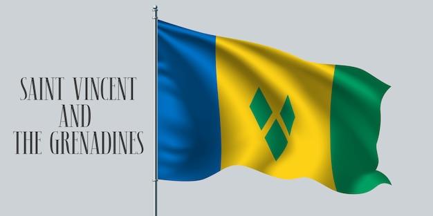 Вектор флаг сент-винсента и гренадин