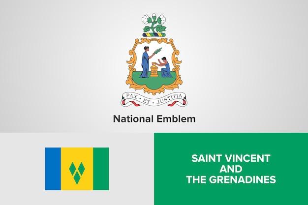 セントビンセントおよびグレナディーン諸島国章旗テンプレート