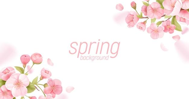 さくらの花のリアルな花のバナー。桜ベクトルグリーティングカードのデザイン。春の花のイラストの背景、エキゾチックなポスターテンプレート、バウチャー、パンフレット、チラシ