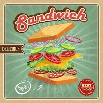 Сэндвич-плакат с салями