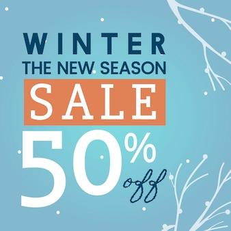 Sale 50% discount badge vector