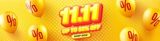 Скидка 50% на дизайн плаката или флаера для розничной торговли, покупок или продвижения в желто-красном стиле
