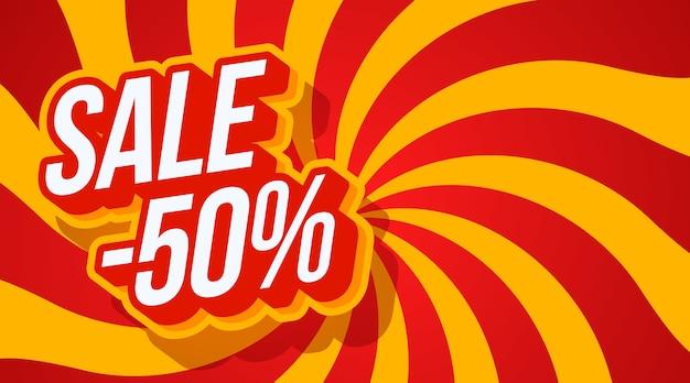 Продажа 50 от типографии иллюстрации