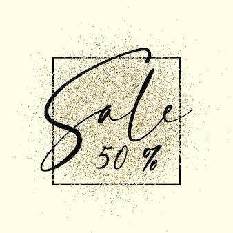 글리터 골드 텍스처에 50% 텍스트를 판매합니다. 디자인 요소입니다. 비즈니스, 마케팅 및 광고용. 격리 된 배경에 벡터입니다. eps 10.
