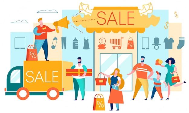 Продажа рекламной концепции