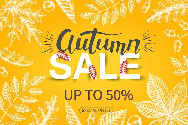 Sale autumn banner.