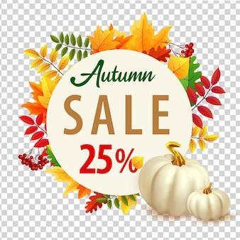 Продажа фон с осенними листьями белые тыквы и оранжевые тыквы d реалистичные векторные иллюстрации ...