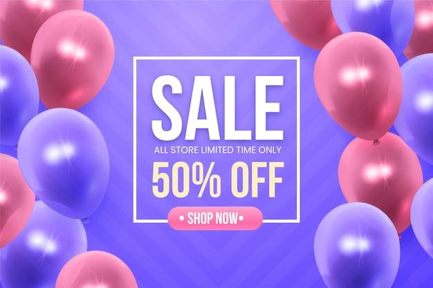 Продажа фон с воздушными шарами