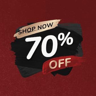 Adesivo distintivo di vendita, tratto di pennello astratto, vettore di immagine dello shopping