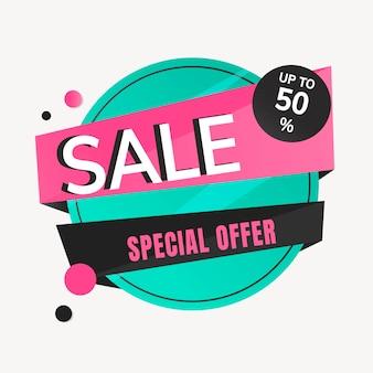 Adesivo distintivo di vendita, clipart per lo shopping vettoriale