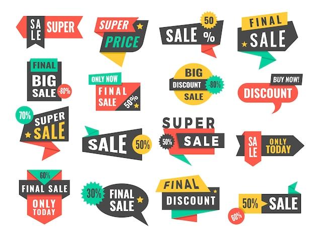 판매 배지. 광고 프로모션 라벨 제공 및 큰 할인 사진 세트