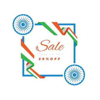 Sale banner for indian independence day celebration