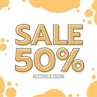 Sale banner online