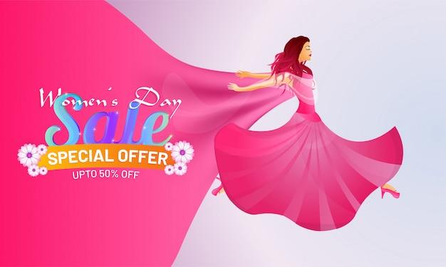 Sale banner or poster design
