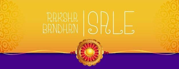 Banner di vendita per il design raksha bandhan
