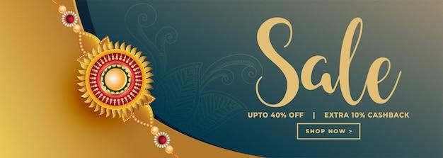 Sale banner for raksha bandhan festival