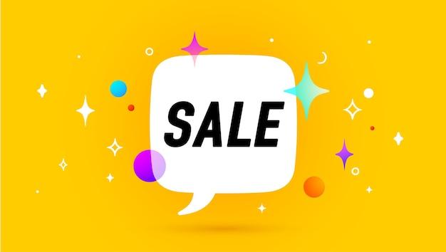Распродажа. баннер, речи пузырь, плакат и стикер концепции, геометрический стиль с текстом продажи.