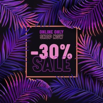Продажа баннеров, летнее время рекламный фон с фиолетовыми пальмовыми листьями и ветвями. натуральная текстура для летних скидок, рекламных плакатов, фиолетовых неоновых пригласительных билетов. векторные иллюстрации