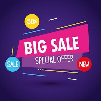 販売バナーテンプレート、大きな販売特別オファー、50%割引、販売バナーテンプレートコンセプト